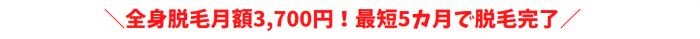 TCB全身訴求ポイント京都比較