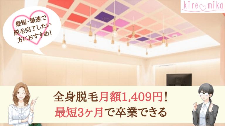 キレミカ紹介画像