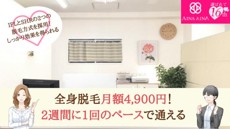 アイーナ・アイーナ広島紹介画像