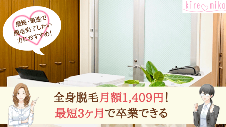 キレミカ沖縄紹介画像
