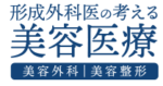 コーラルビューティークリニックロゴ画像