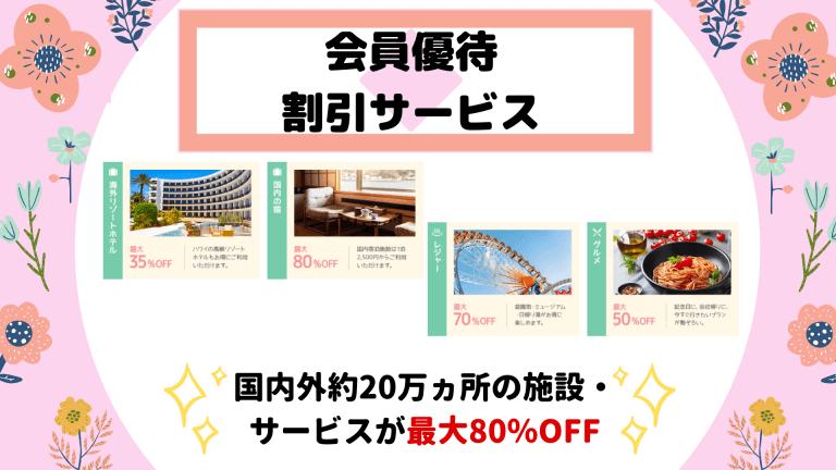 恋肌キャンペーン5